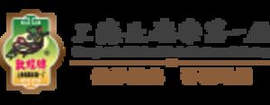 敦煌牌 古筝琴弦 B型1-10号