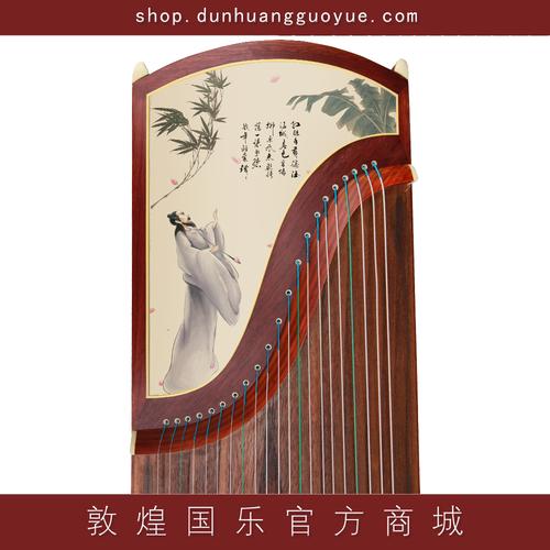 敦煌牌 古筝 S94B-LY 陆游与唐婉 【敦煌国乐官方商城】