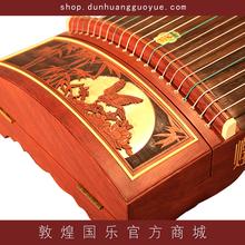 敦煌牌 古筝 694D-FB 梅庄琴韵 风摆竹影 【敦煌牌乐器官方商城】